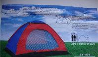 Палатка туристическая двухместная SY-004, 2х1,5х1,1м