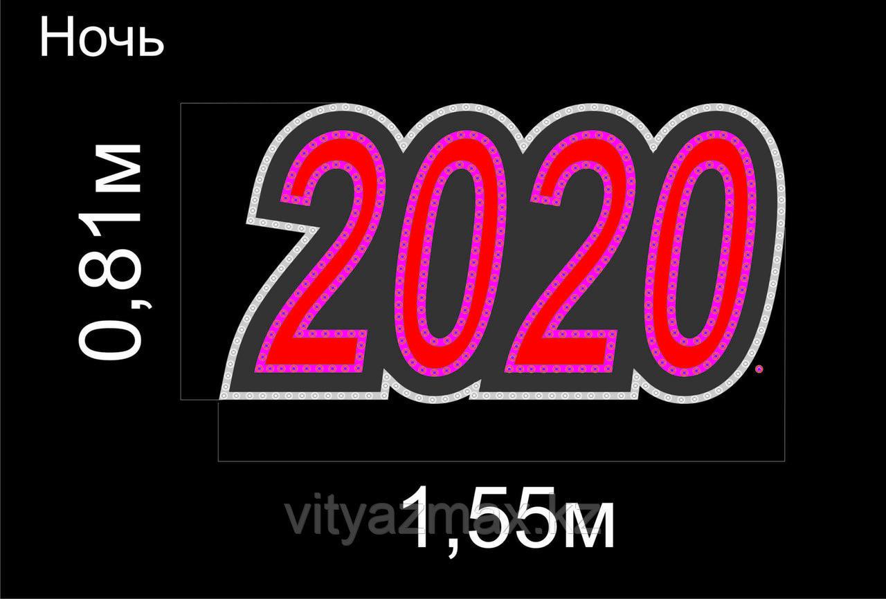 "Диодное световое пано ""2020""   1,55м х 0,81м"