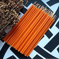 Восковые свечи оранжевые 20см