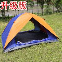 Палатка кемпинговая, горная Shengyuan SY/006/1