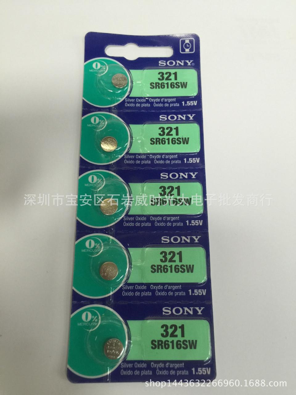 Батарейки Sony SR616sw (321) на наручные кварцевые часы