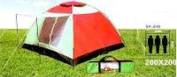 Палатка туристическая трехместная SY-019, 2х2х1,35 м