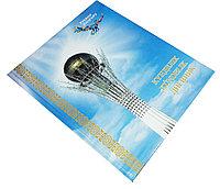 Дневник школьный в твердой обложке Байтерек на трех языках (пятидневка)