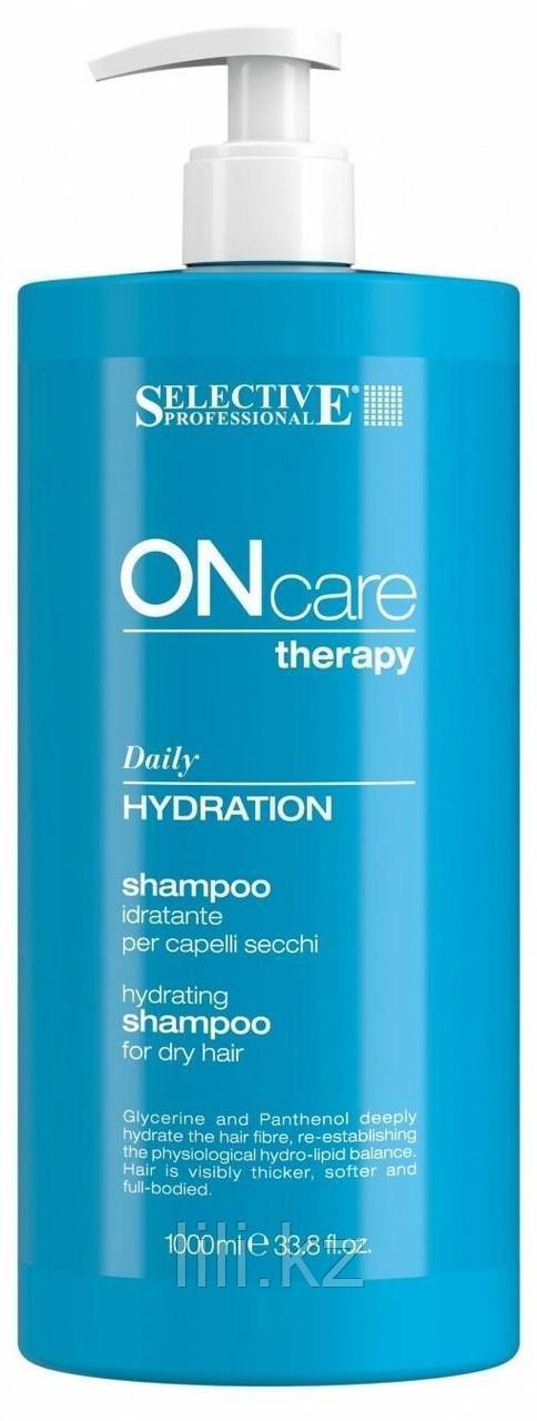 Увлажняющий шампунь для сухих волос Hydration Shampoo Selective Professional 1000 мл.
