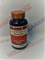Капсулы Астаксантин - Astaxanthin