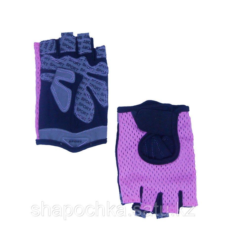 Перчатки спорт сетка без пальцев