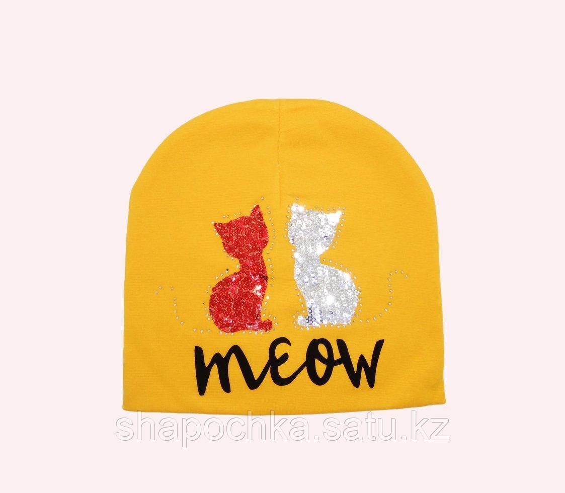 Шапка дев кошки Meow
