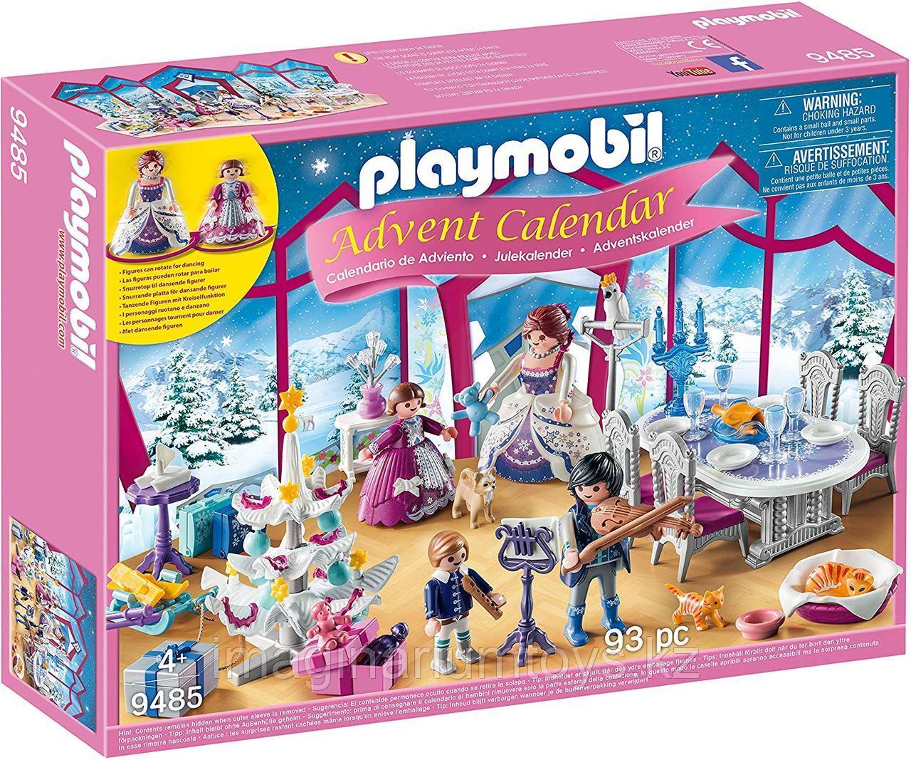 Адвент календарь Playmobil «Рождественский бал» Advent Calendar  9485