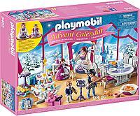 Адвент календарь Playmobil «Рождественский бал» Advent Calendar  9485, фото 1