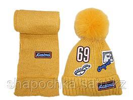 Шапка+шарф детс бубон 69