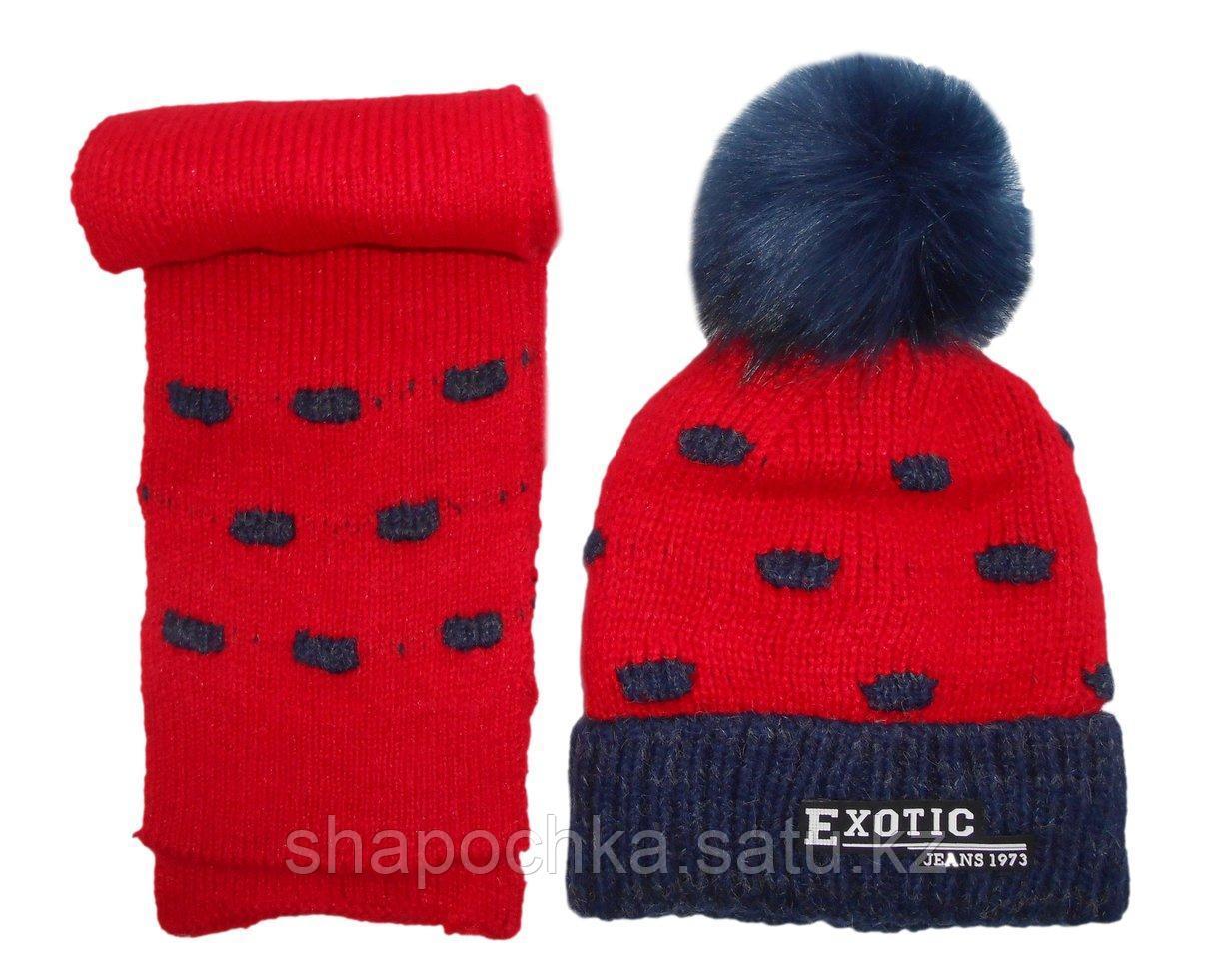 Шапка+шарф детс бубон Exotik
