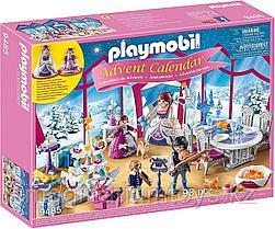 Playmobil Advent Calendar  9485 Адвент календарь «Рождественский бал»