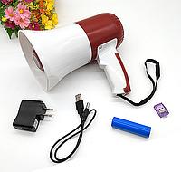 Ручной мегафон, рупор XY-639U