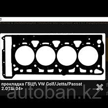 Прокладка головки блока Volkswagen GOLF V