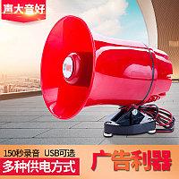Мегафон, рупор вещающий с MP3  FY-669U, фото 1