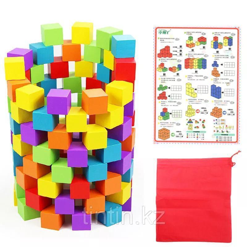 Набор цветных кубиков «Комбинация», 100 шт