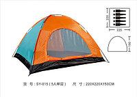Туристическая палатка Shengyuan 5-и местная SY-015