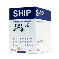 SHIP D225-P, Cat.5e, UTP, 30В, 4x2x1/0.51мм