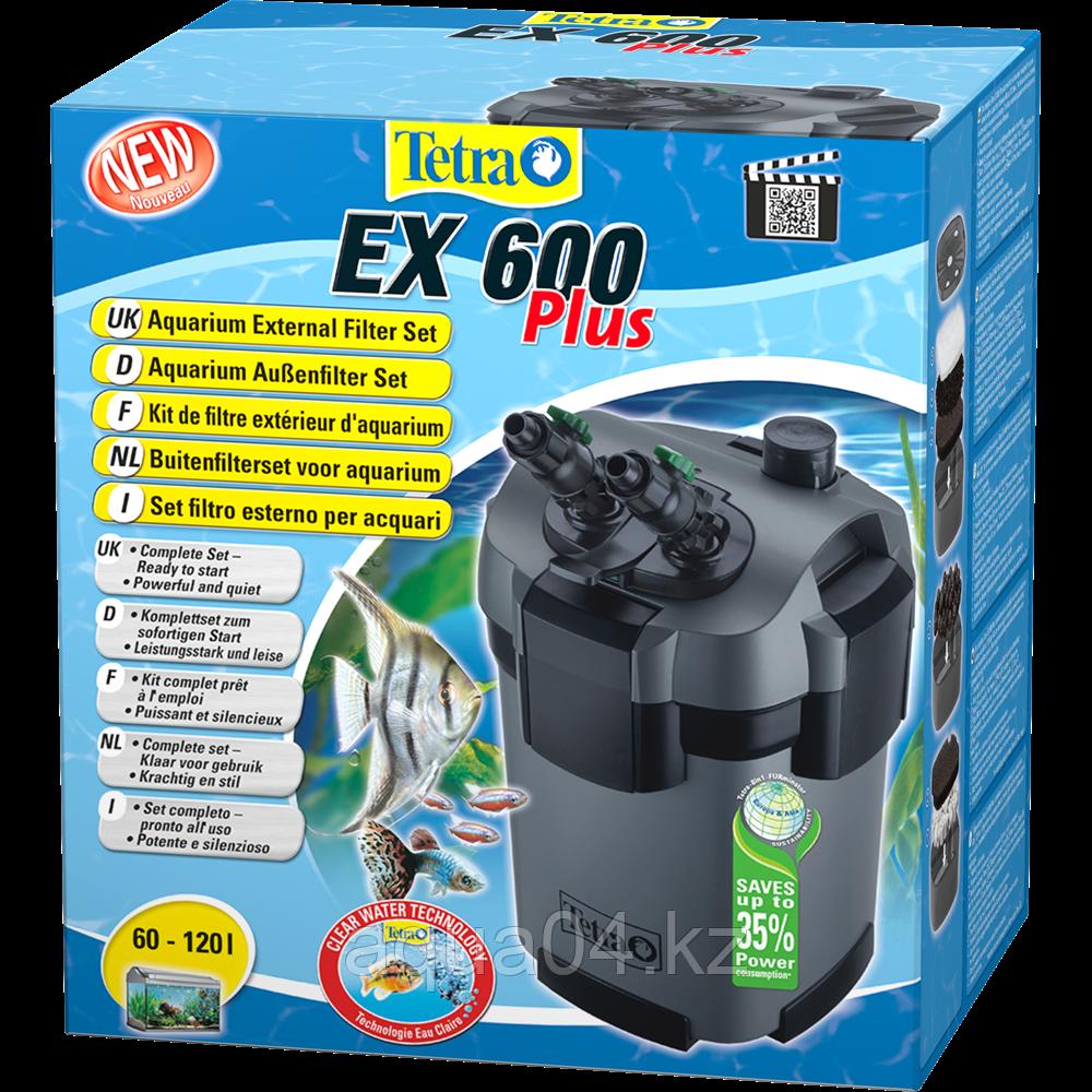 Tetratec EX 600 PLUS