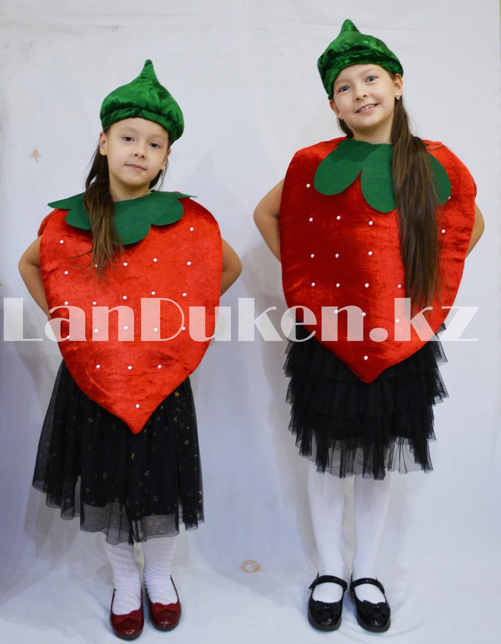 Карнавальный костюм детский овощи и фрукты клубника - фото 1