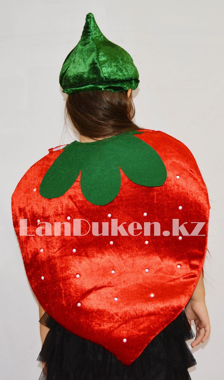 Карнавальный костюм детский овощи и фрукты клубника - фото 2