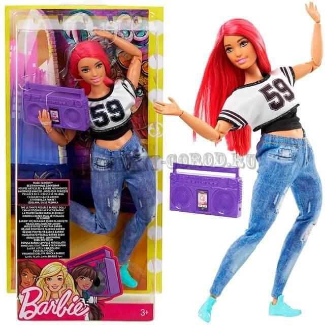 Куклы-спортсменки Barbie Безграничные движения в ассортименте