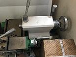 Токарно-винторезный станок ТС-280, фото 7