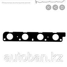 Прокладка выпускной коллектор на Ауди А4/А5/А6 с 2004г об.1.8TSI-2.0FSI, Фольксваген Пассат Б6, Гольф 5 1.8Tsi