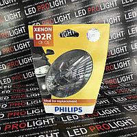 Ксеноновая лампа PHILIPS D2R VISION 85V 35W