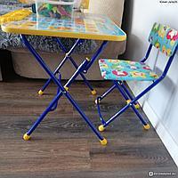 Набор мебели Ника стол+пенал+мягкий стул с подножкой
