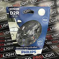 Ксеноновая лампа PHILIPS D2R WHITE VISION 85V 35W 85126 S1