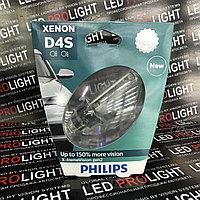 Ксеноновая лампа PHILIPS D4S X-Treme VISION 42V 35W 42402 S1