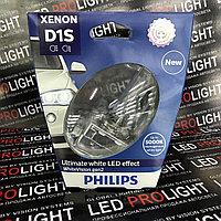 Ксеноновая лампа PHILIPS D1S WHITE VISION 85V 35W 85415 S1