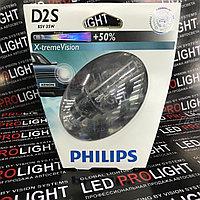 Ксеноновая лампа PHILIPS D2S X-Treme Vision 85V 35W 85122 S1