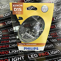 Ксеноновая лампа PHILIPS D1S VISION 85V 35W 85415 S1