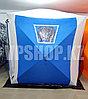 КУБ палатка утепленная 2х2 с синтепоном, доставка, фото 3