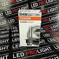Ксеноновая лампа Osram Xenarc D4S Original Classic