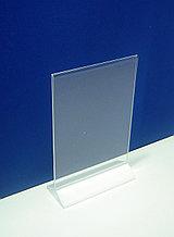 Менюходер (тейбл тент) А5 верт. с белым основанием 2мм белый полистирол