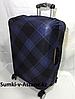Чехол на средний пластиковый дорожный чемодан на 4-х колесах.Высота 63 см, длина 42 см, ширина 22 см.