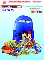 "Новогодний подарок рюкзак ""Мики маус""  MIX 1070 гр"