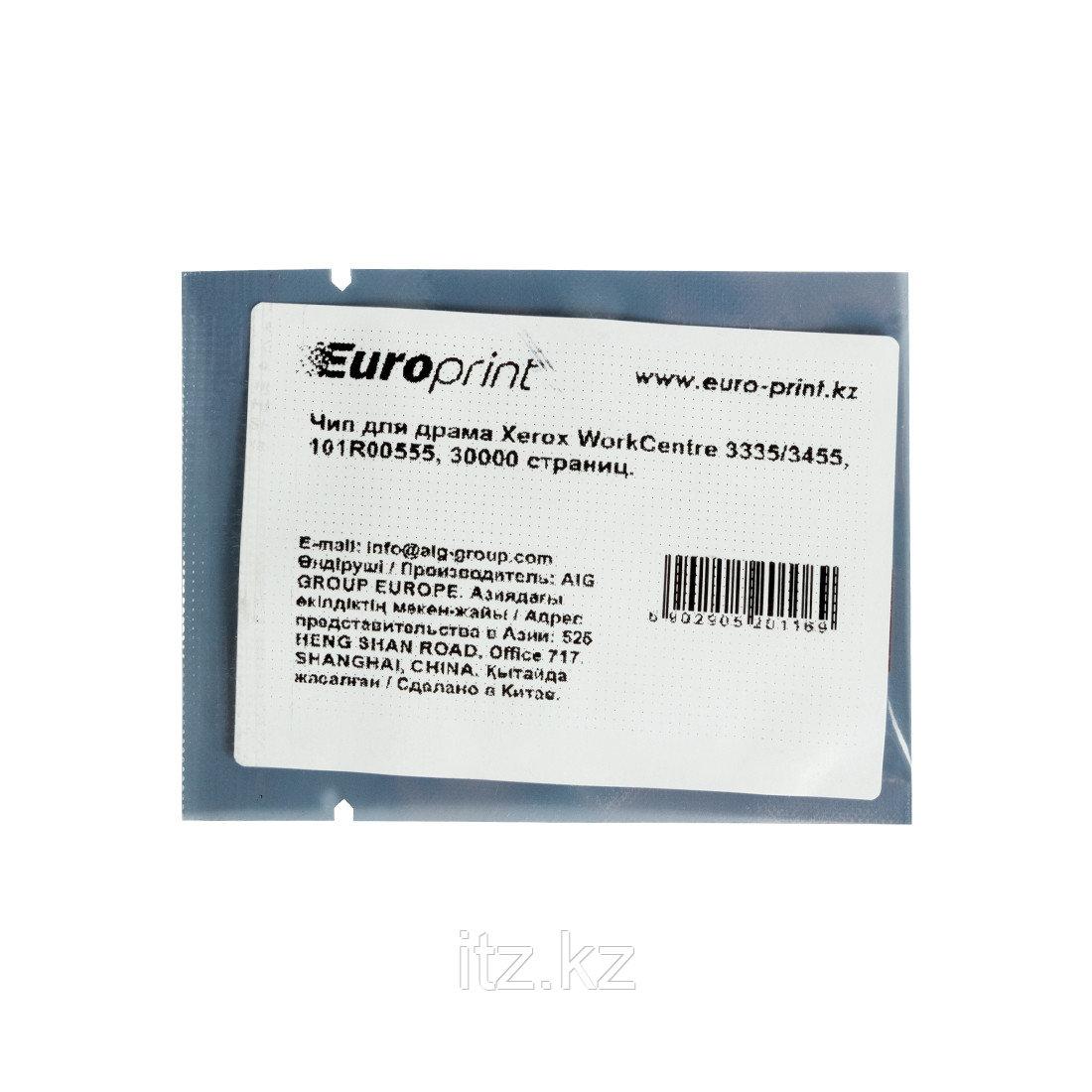 Чип Europrint Xerox WC3335D (101R00555 Drum)