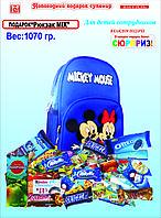 """Новогодний подарок """"Рюкзак""""  MIX  1070гр, фото 1"""