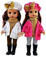 """Большая кукла """"MayMay Girls"""" с звуковым эффектом h=35 см (без коробки)"""