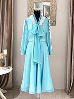 Платье Дамели тиффани
