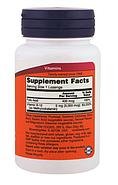 Now Foods, Метил B- 12, 5000 мкг , 60 таблеток для рассасывания, фото 2
