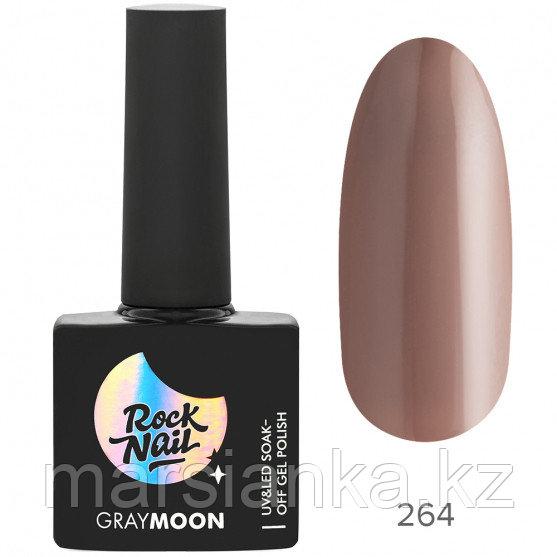 Гель-лак RockNail Gray Moon #264 Stay Cold, 10мл