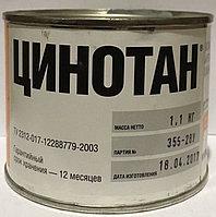 Цинкнаполненная полиуретановая композиция цинотан (1,1 кг) (25 кг)