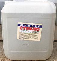 Стекло жидкое натриевое (15 кг), (45 кг)