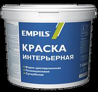 Краска интерьерная белая (13 кг)