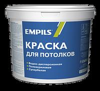 Краска для потолков белая (13 кг)